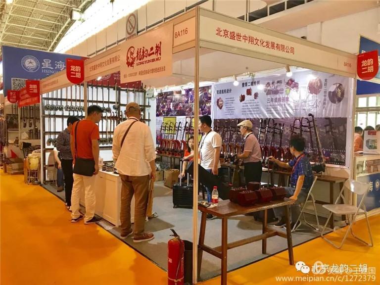 龍韻二胡參加2019北京國際樂器展