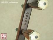 【已售】高级老红木二胡-江河水-2300