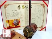 2007年珍品二胡大赛银奖二胡0274