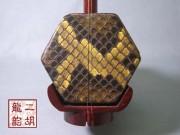 2007年珍品二胡大赛银奖二胡0127