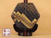 【已售】珍品印度小叶紫檀二胡1926
