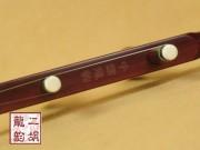 【已售】高级紫檀二胡2056