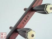 【已售】藏品紫檀小高胡-万水千山-2906