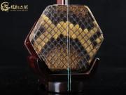 【已售】藏品紫檀二胡6916-一枝花