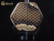 【已售】特价铜轴黑檀二胡7135-穿越时空的思念
