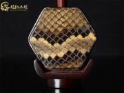 龙韵高级紫檀二胡8343 青花瓷