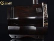【已售】龙韵特价黑檀二胡8579 青花瓷