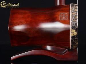 【已售】龙韵异型底托紫檀二胡8597