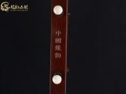 【已售】龙韵高级紫檀二胡8746 城里的月光