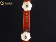 【已售】龙韵高级紫檀二胡8747 赛马