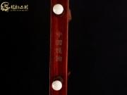 【已售】龙韵高级紫檀二胡8753 城里的月光
