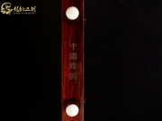 【已售】龙韵高级紫檀二胡8749 光明行