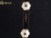 【已售】龙韵特价黑檀二胡8755 光明行