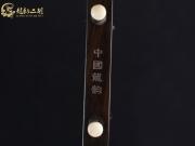 【已售】龙韵特价黑檀二胡8758 穿越时空的思念