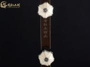 【已售】龙韵藏品老红木二胡9262 月亮代表我的心