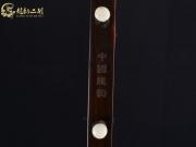 【已售】龙韵高级老红木二胡8770 大鱼