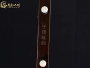 【已售】龙韵高级老红木二胡8767 月亮代表我的心