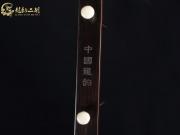 【已售】龙韵入门黑檀二胡1752