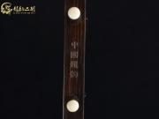 【已售】龙韵特价黑檀二胡8799 赛马