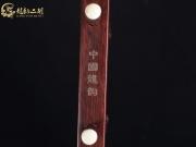 【已售】龙韵精品红木二泉二胡8806 二泉映月