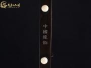 【已售】龙韵特价黑檀二胡8794 女儿情