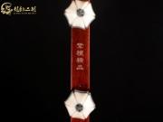 【已售】龙韵高级紫檀二胡8825 穿越时空的思念