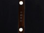 【已售】龙韵藏品老红木二胡8356 青花瓷