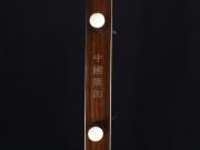 【已售】龙韵二胡 珍品老红木二胡8352 青花瓷