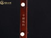 【已售】龙韵藏品紫檀二胡8882 城里的月光