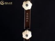 【已售】龙韵特优黑檀二胡8903 月亮代表我的心