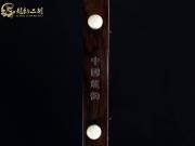 【已售】龙韵特优黑檀二胡8908 良宵