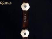 【已售】龙韵特优黑檀二胡8906 赛马
