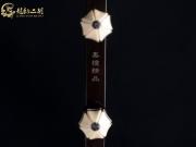 【已售】龙韵特优黑檀二胡8911 月亮代表我的心