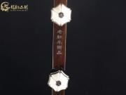【已售】龙韵藏品老红木二胡8881 良宵