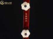 【已售】龙韵高级紫檀二胡8919 青花瓷