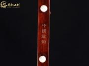 龙韵高级紫檀二胡8934 青花瓷