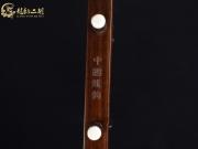 【已售】龙韵藏品老红木二胡8966 赛马