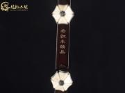 【已售】龙韵高级老红木二胡9017 青花瓷