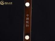 【已售】龙韵藏品老红木二胡9014 城里的月光