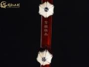 【已售】龙韵高级紫檀二胡9077 城里的月光