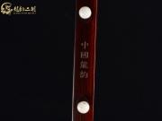 【已售】龙韵高级紫檀二胡9071 菊花台