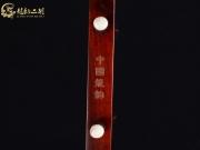 【已售】龙韵高级紫檀二胡9063 菊花台