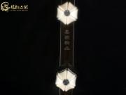 【已售】龙韵入门黑檀二胡1799 一枝花