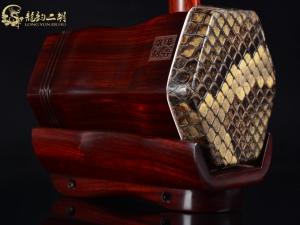 【已售】龙韵高级紫檀二胡9070 青花瓷