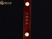 【已售】龙韵高级紫檀二胡9069 城里的月光