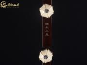 【已售】龙韵精品红木二泉二胡9132 二泉映月