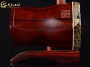 龙韵异型底托紫檀二胡9168 一枝花