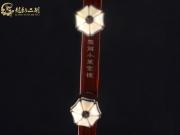 【已售】龙韵印度金星小叶紫檀整筒二胡9118 吴歌