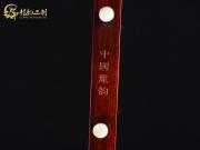 【已售】龙韵藏品紫檀二胡9256 葡萄熟了