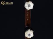 【已售】龙韵珍品整筒老红木二胡9297 第一二胡狂想曲